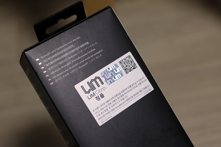 자브라 블루투스 이어폰-3.jpg