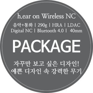 SONY hear on wireless NC (3).png