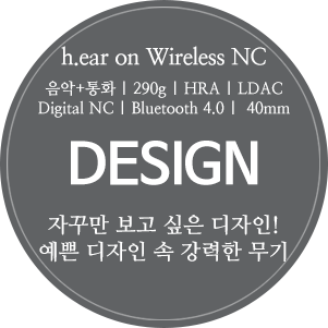SONY hear on wireless NC (20).png