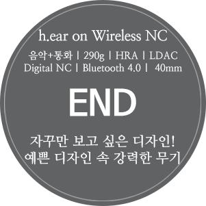 SONY hear on wireless NC (63).png