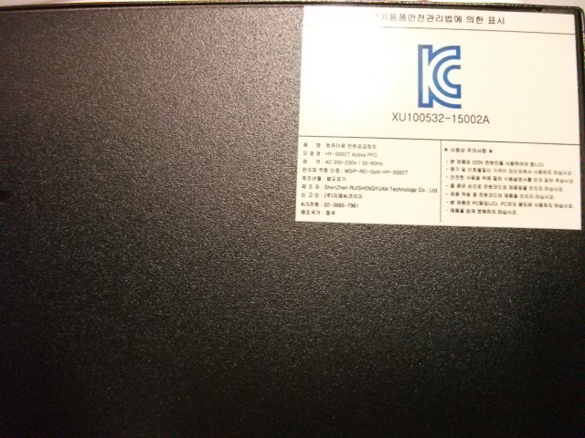 DSCF8225.jpg