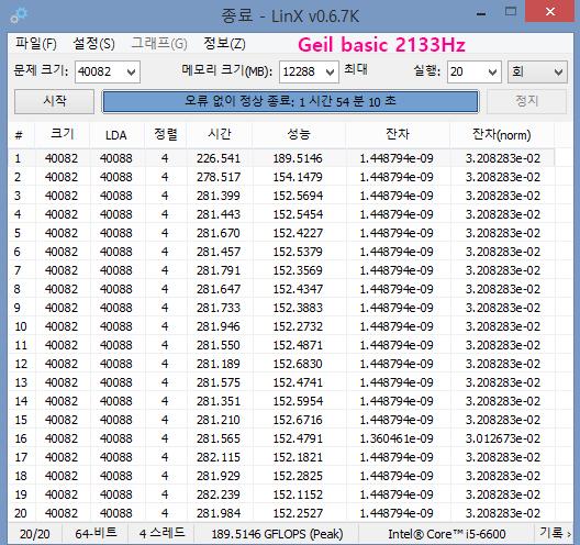 7_test(80)650.jpg