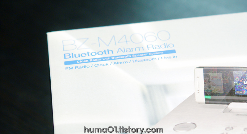 BRITZ_BZ-M4060 BLUETOOTH ALARM RADIO (3).jpg