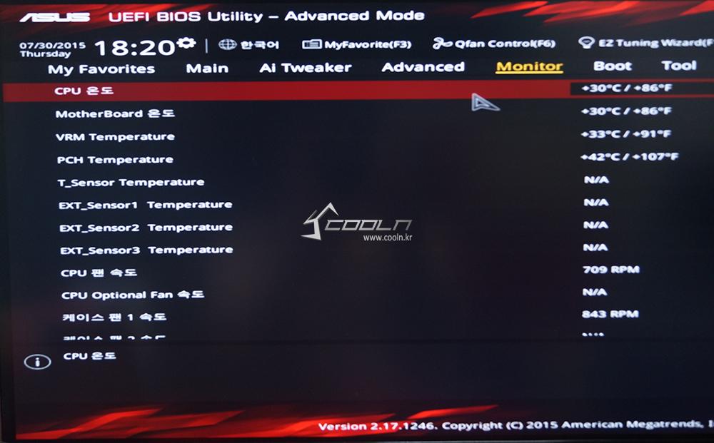 ASUS R.O.G 입문자용 아수스 H170 PRO GAMING 메인보드 사용기 -062.jpg