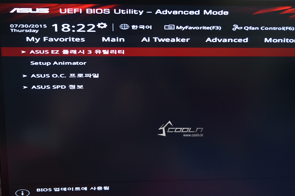 ASUS R.O.G 입문자용 아수스 H170 PRO GAMING 메인보드 사용기 -064.jpg
