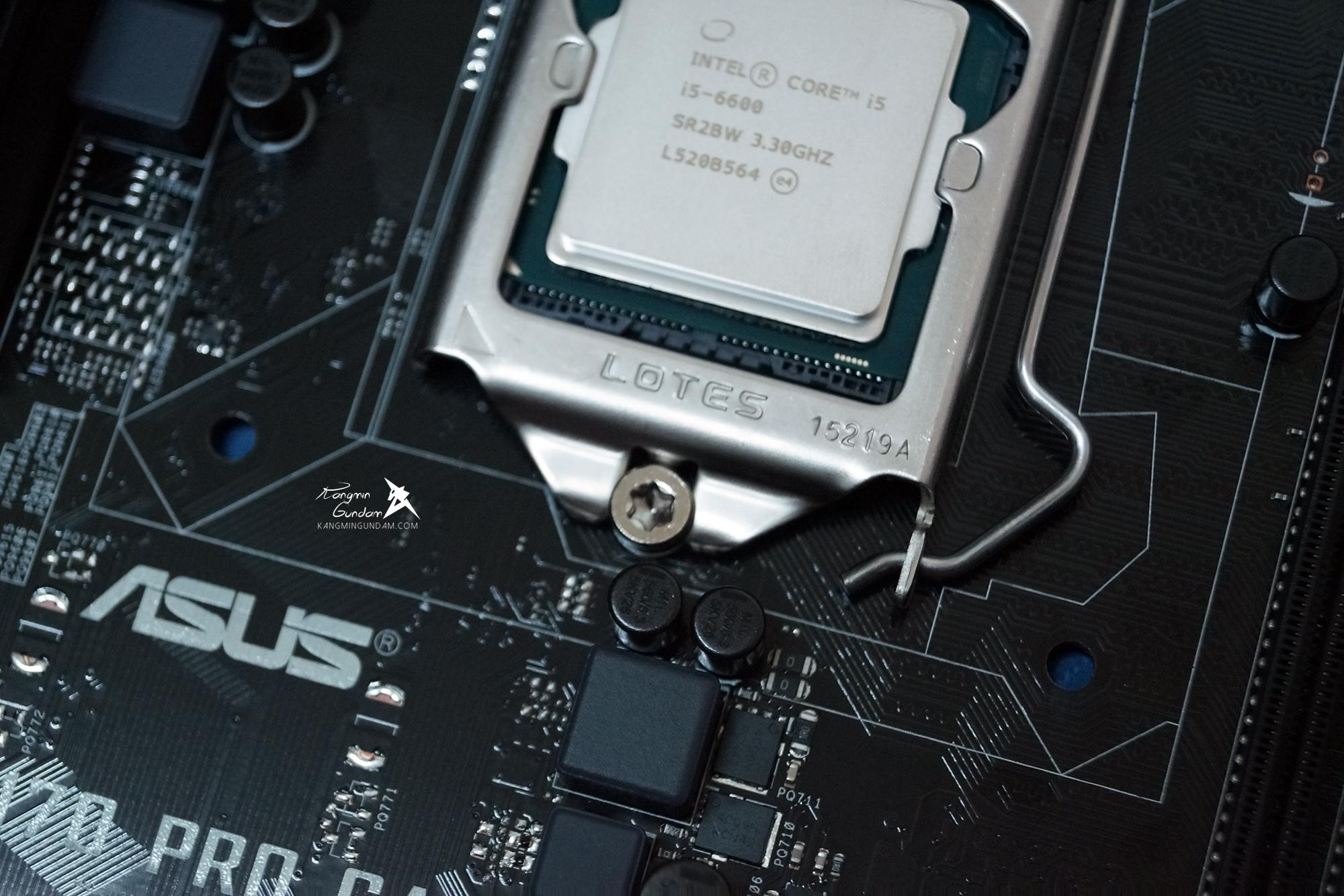 인텔 코어i5-6세대 6600 스카이레이크 사용기 -25.jpg