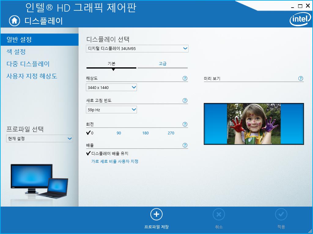 인텔 코어i5-6세대 6600 스카이레이크 사용기 -51.jpg