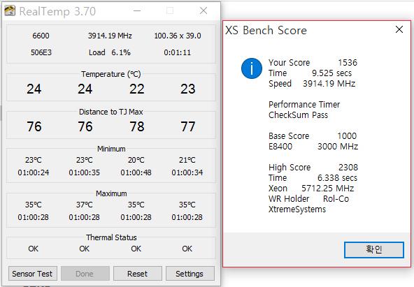 인텔 코어i5-6세대 6600 스카이레이크 사용기 -72.jpg