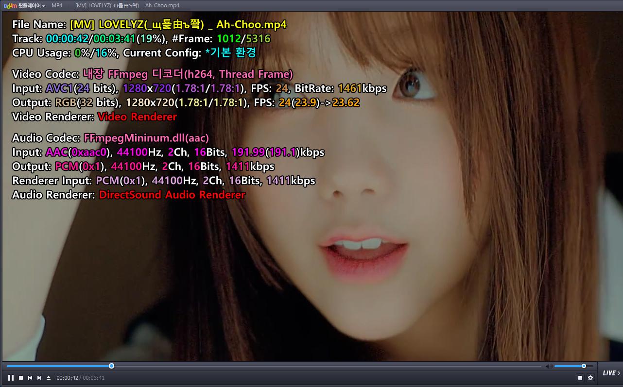 인텔 코어i5-6세대 6600 스카이레이크 사용기 -87.jpg