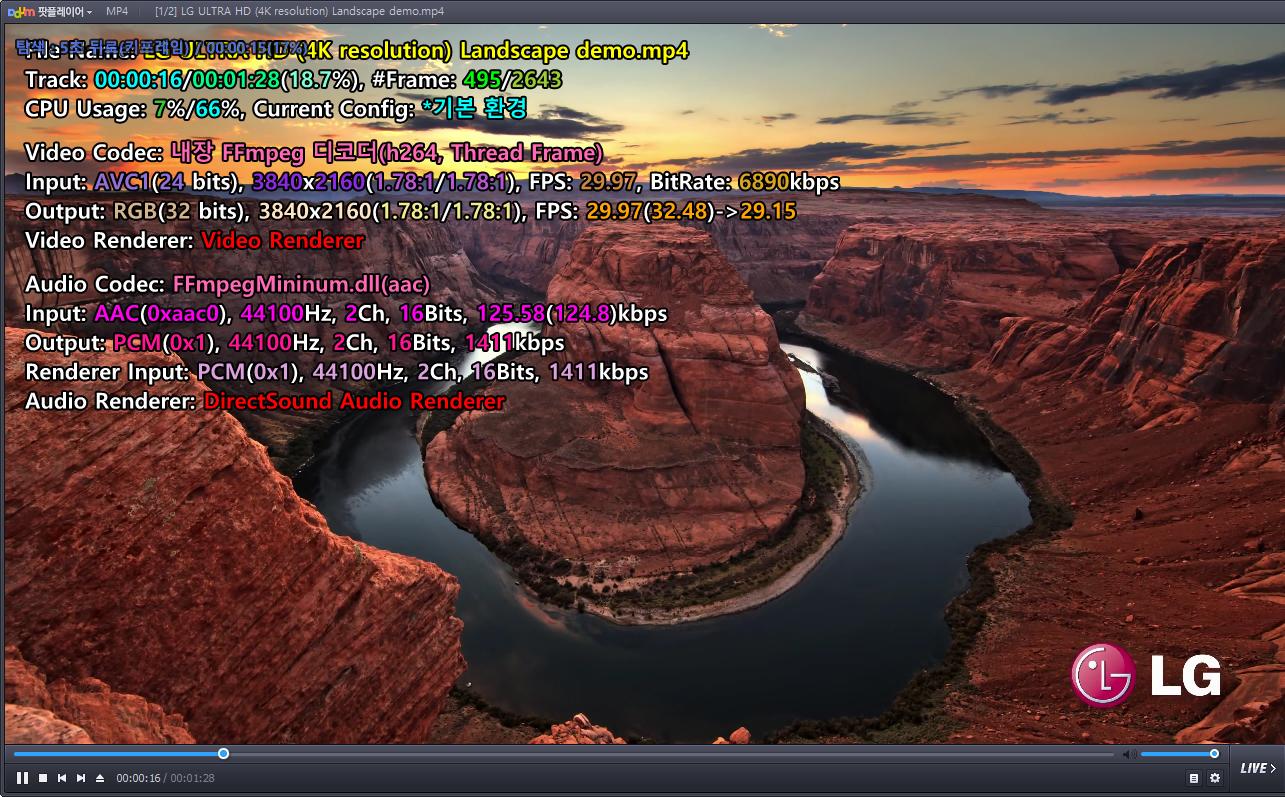 인텔 코어i5-6세대 6600 스카이레이크 사용기 -92.jpg