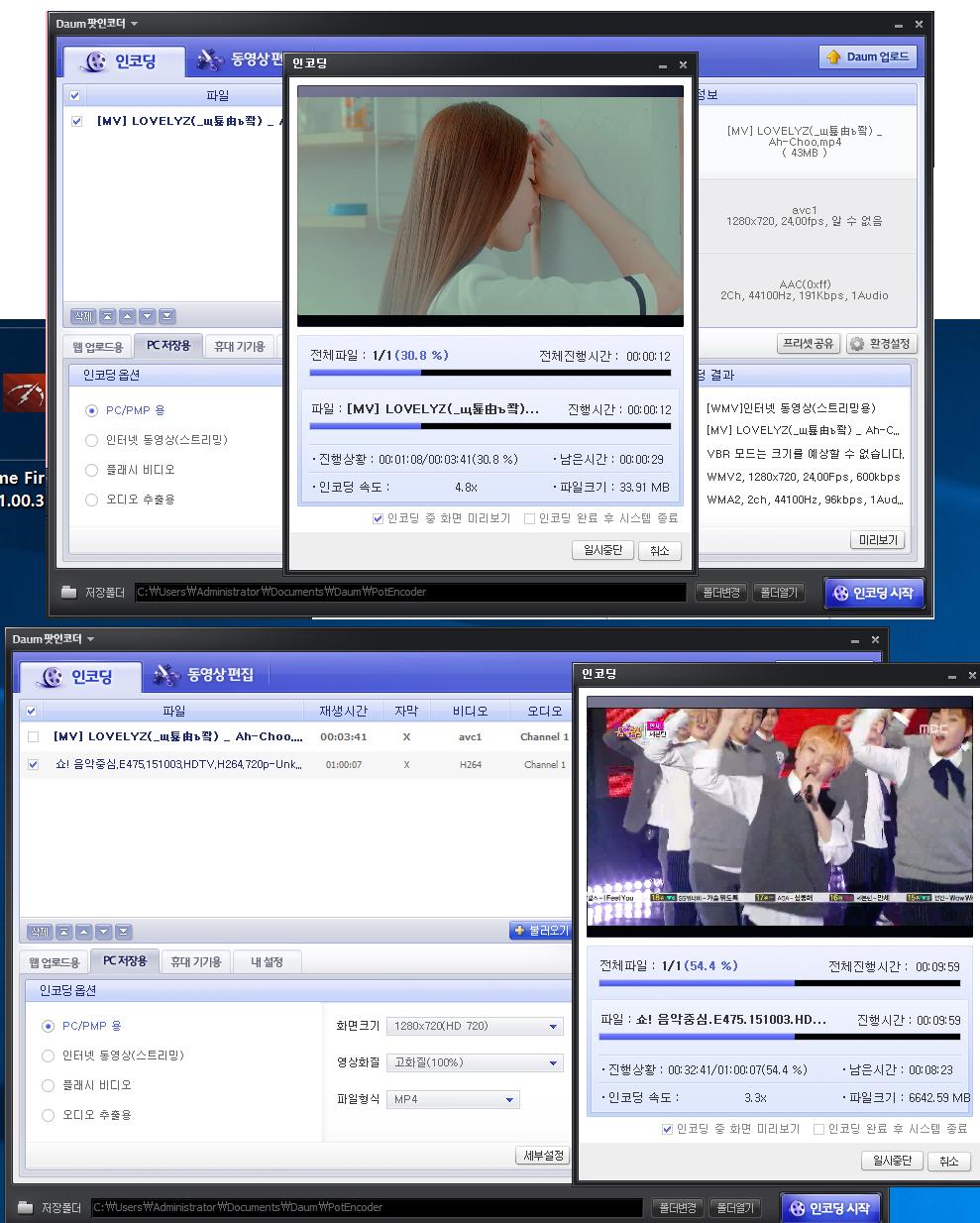 인텔 코어i5-6세대 6600 스카이레이크 사용기 -95.jpg