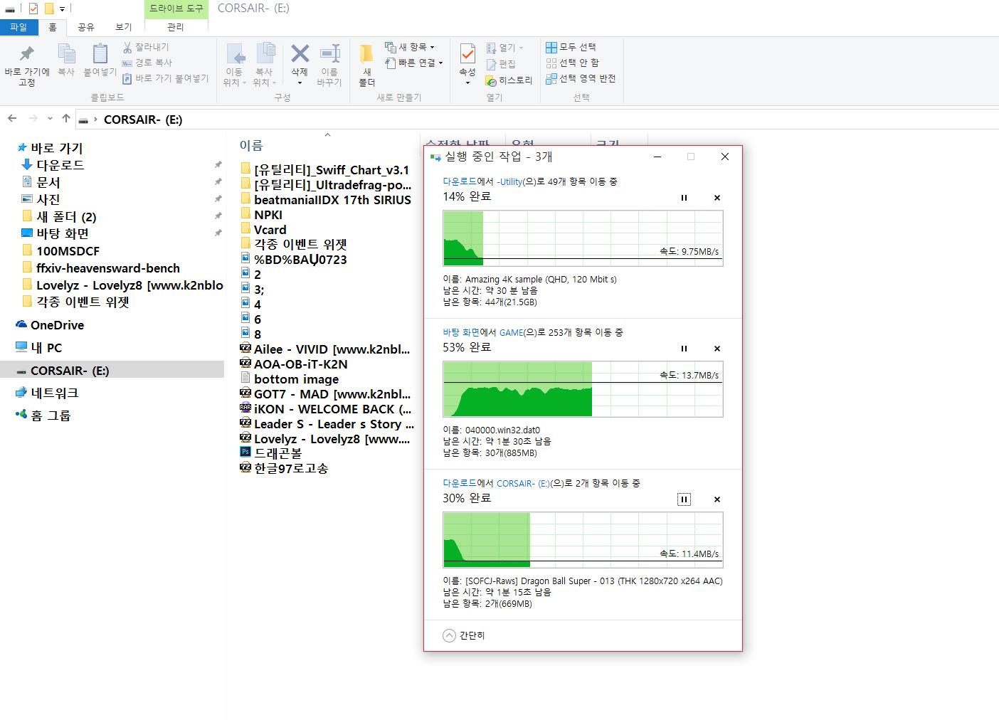 인텔 코어i5-6세대 6600 스카이레이크 사용기 -96.jpg