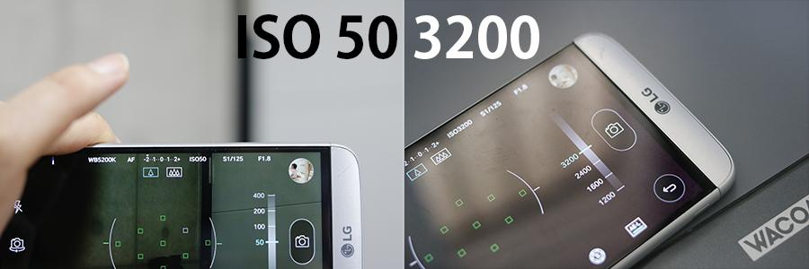 LG G5 카메라-4.jpg