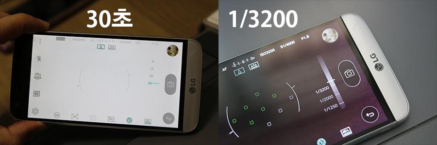 LG G5 카메라-5.jpg