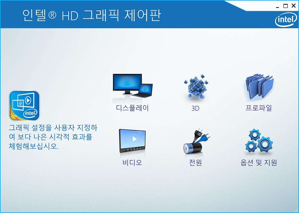 아이나비 XD9 NEO 팅크웨어 태블릿 벤치마크 테스트 -12.jpg