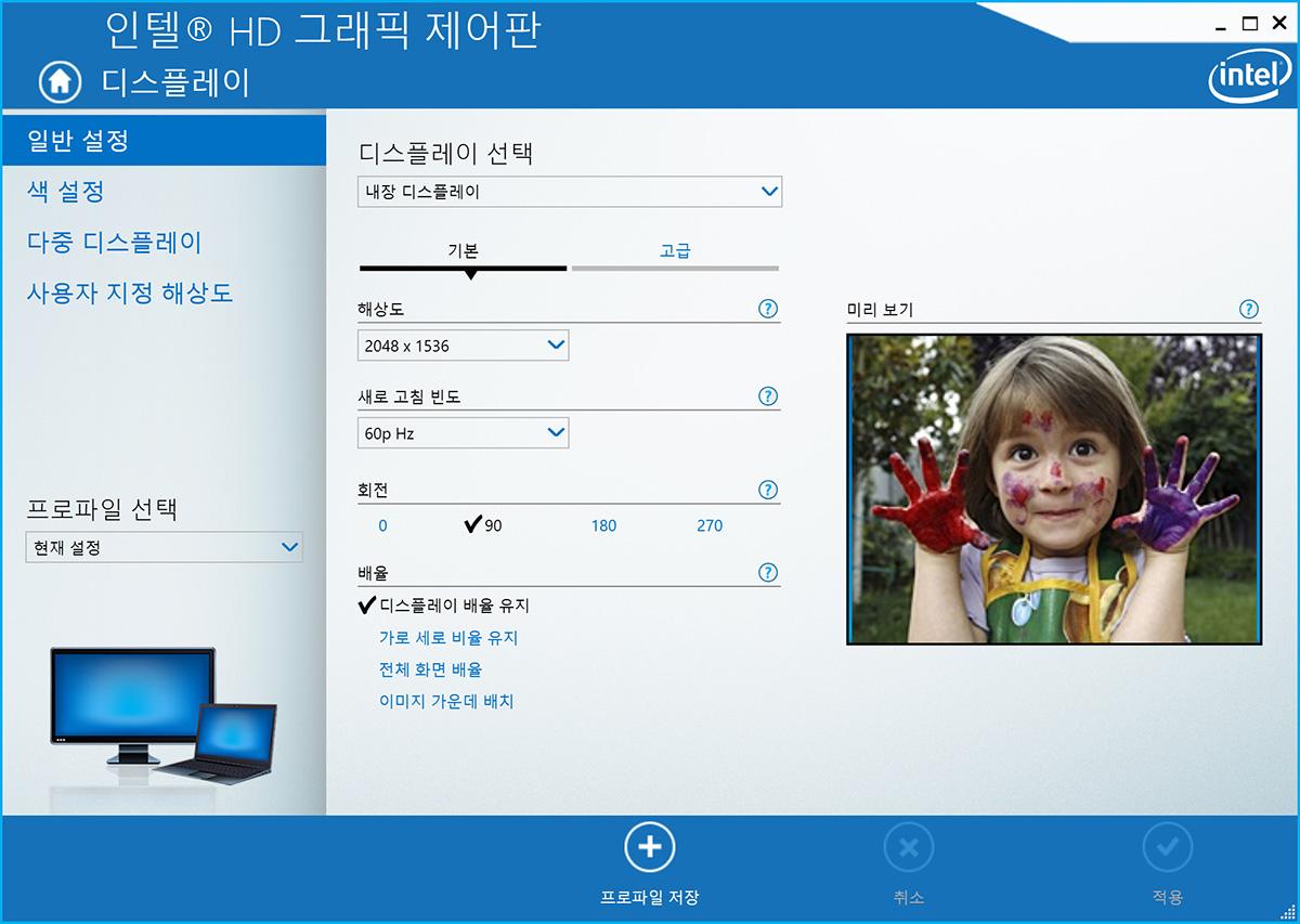 아이나비 XD9 NEO 팅크웨어 태블릿 벤치마크 테스트 -13.jpg