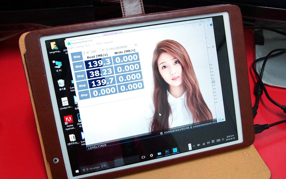 아이나비 XD9 NEO 팅크웨어 태블릿 벤치마크 테스트 -17.jpg