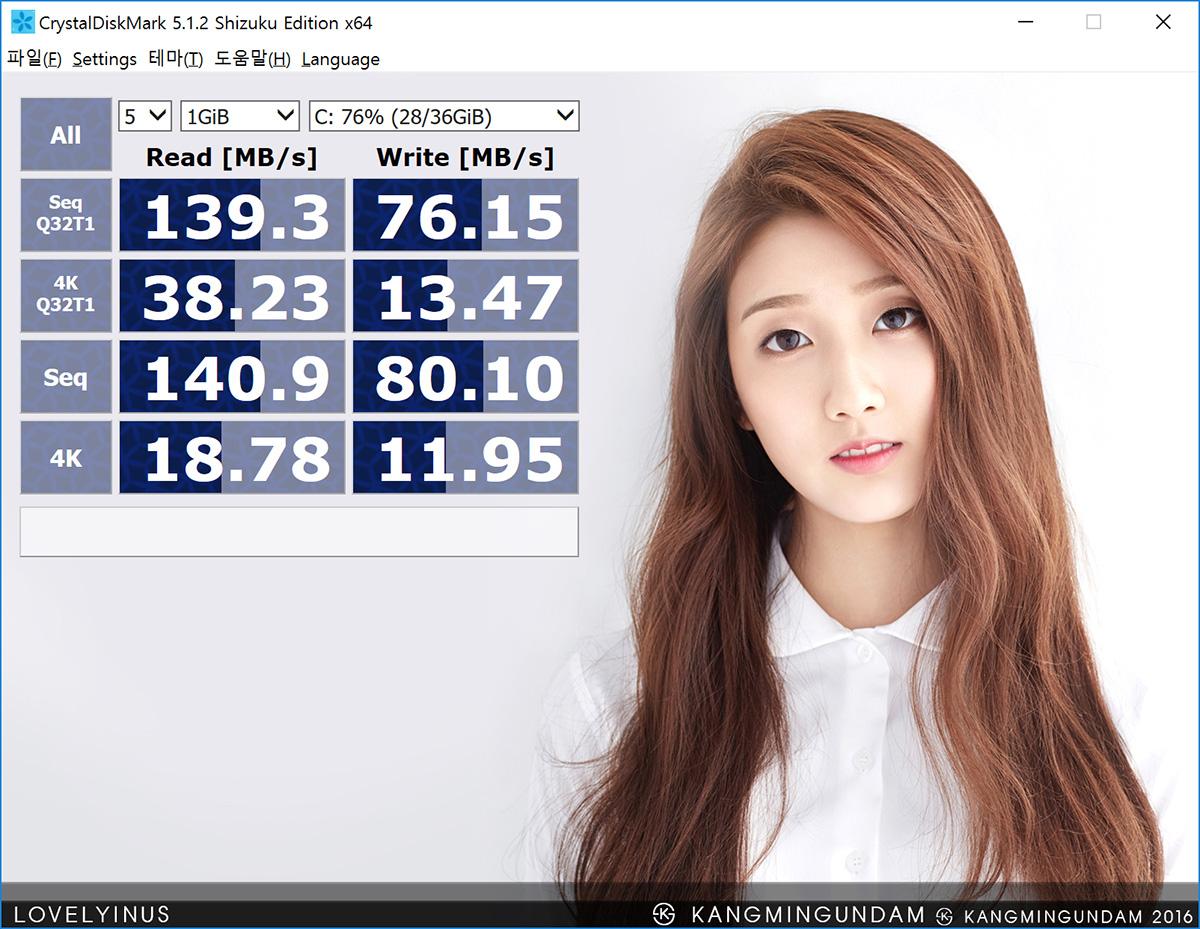 아이나비 XD9 NEO 팅크웨어 태블릿 벤치마크 테스트 -18.jpg