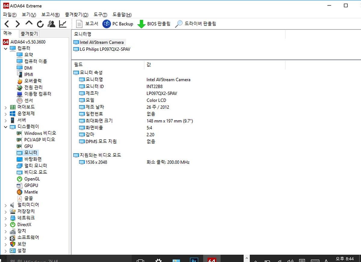 아이나비 XD9 NEO 팅크웨어 태블릿 벤치마크 테스트 -20.jpg