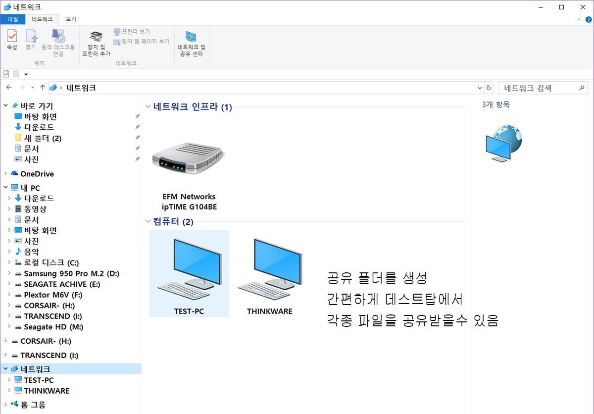 아이나비 XD9 NEO 팅크웨어 태블릿 벤치마크 테스트 -23.jpg
