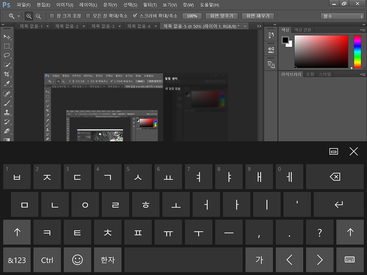 아이나비 XD9 NEO 팅크웨어 태블릿 벤치마크 테스트 -24.jpg