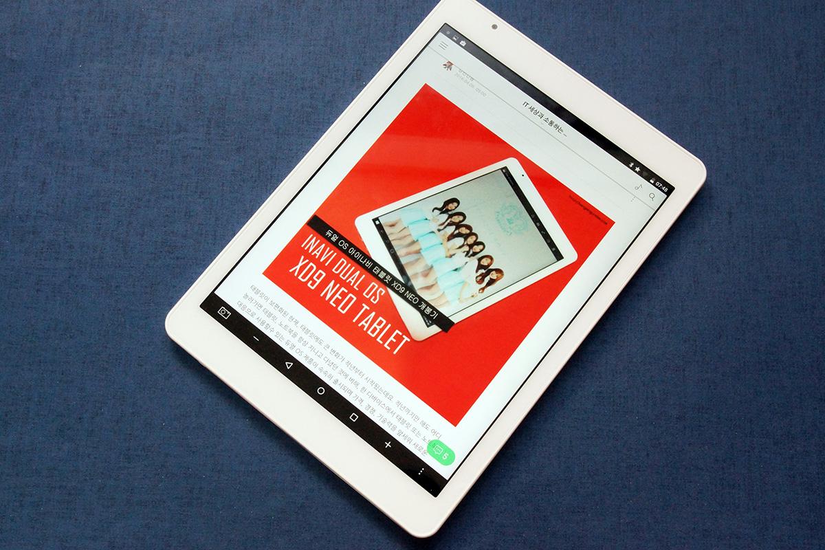 아이나비 XD9 NEO 팅크웨어 태블릿 벤치마크 테스트 -28.jpg