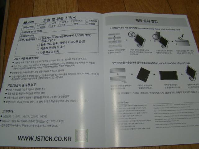 DSC02377.JPG