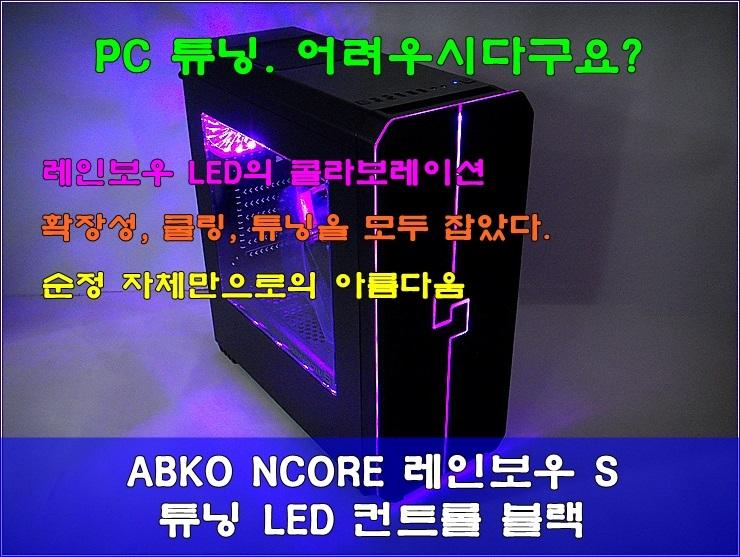SDC160291.jpg