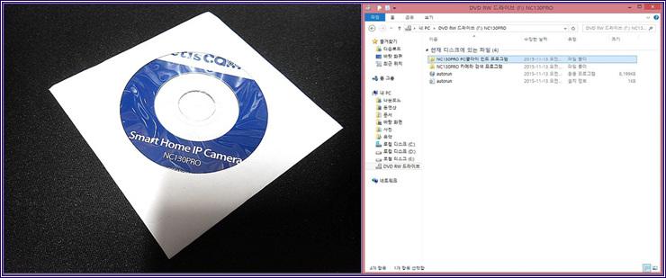 SDC16319.jpg