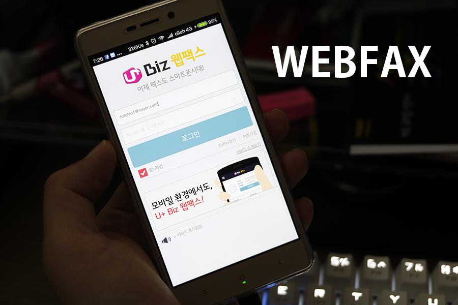 lgwebfax-1.jpg