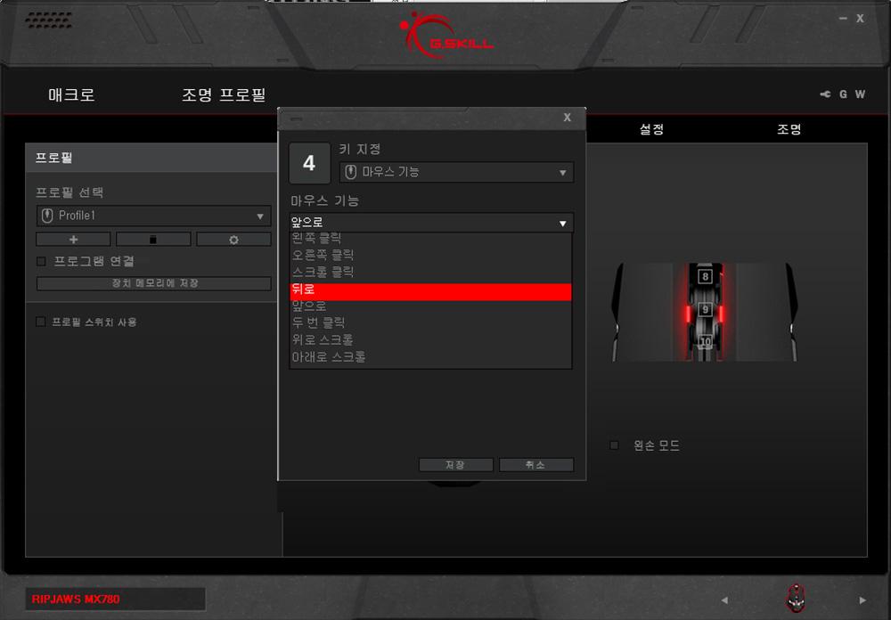 ���ָ̹��콺 ����ų MX780 G.SKILL RIPJAWS 81.jpg