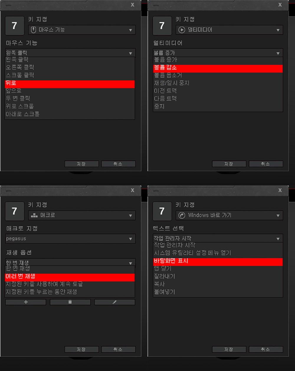 ���ָ̹��콺 ����ų MX780 G.SKILL RIPJAWS 83.jpg