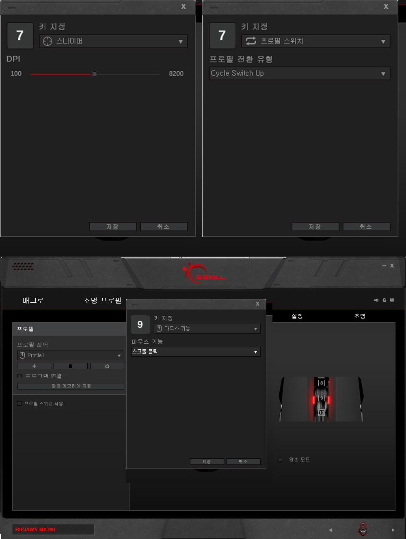 ���ָ̹��콺 ����ų MX780 G.SKILL RIPJAWS 85.jpg