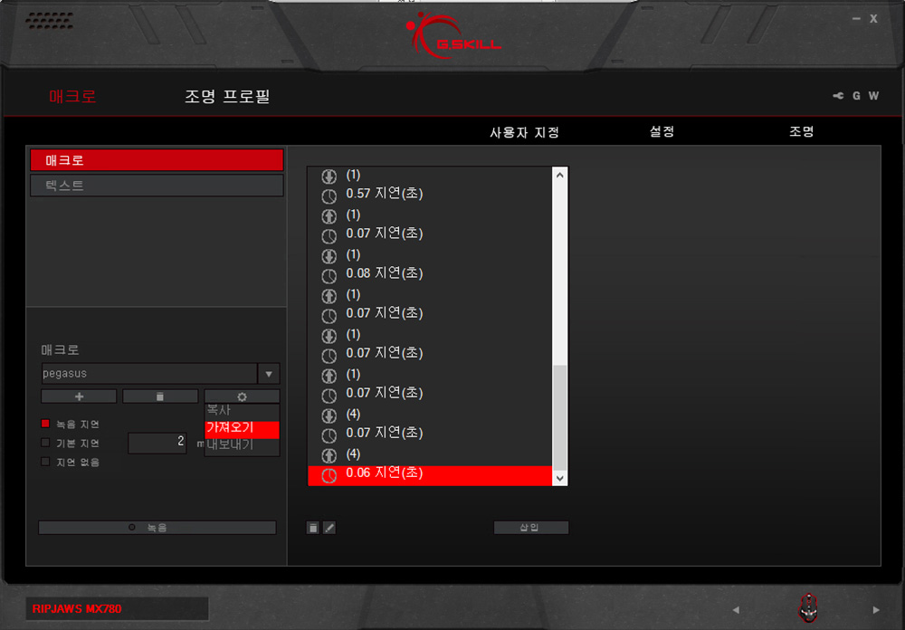 ���ָ̹��콺 ����ų MX780 G.SKILL RIPJAWS 92.jpg