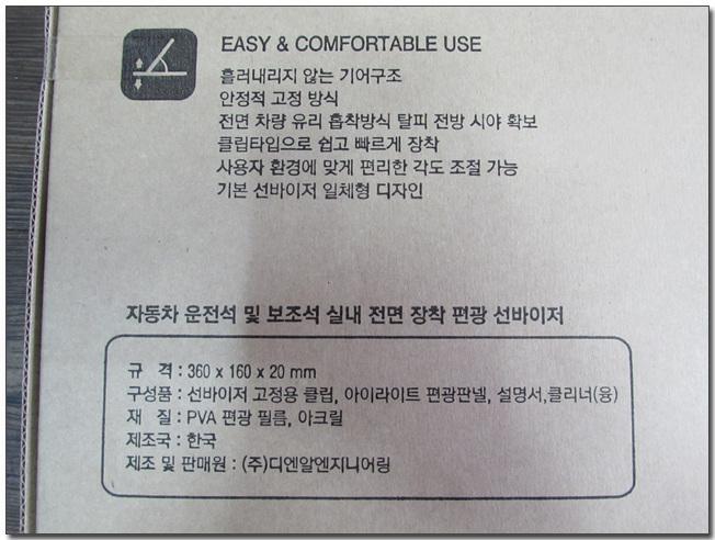 09 특징2.jpg