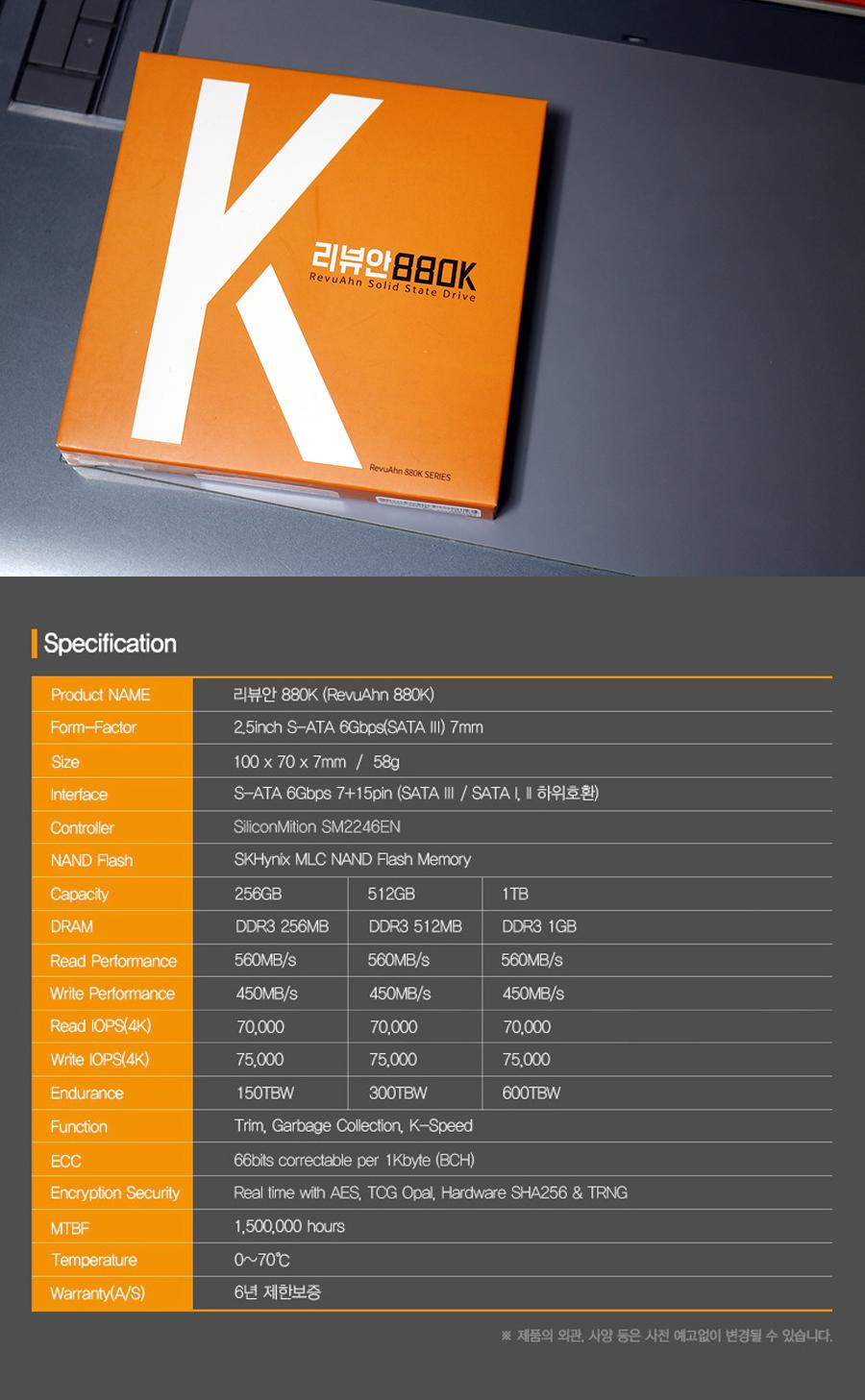 리뷰안880k-2.jpg