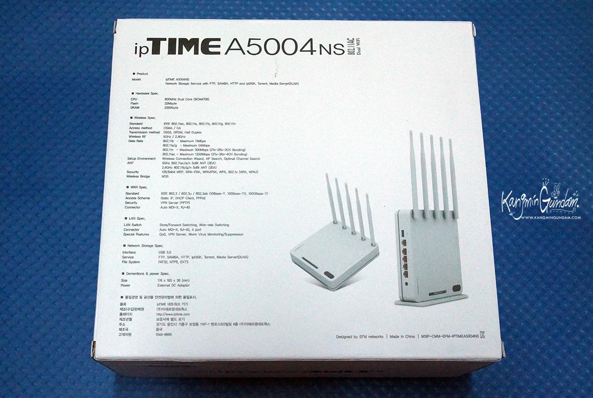 ipTIME A5004NS 기가 유무선공유기 (5).jpg