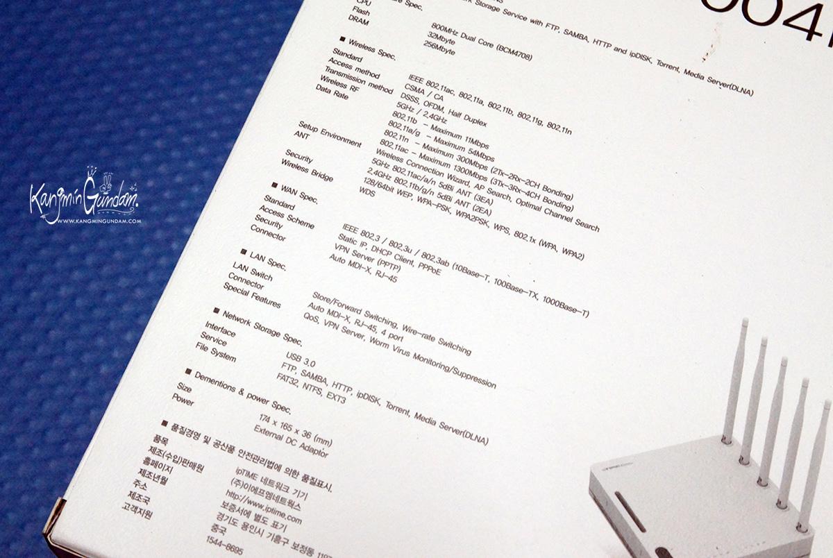 ipTIME A5004NS 기가 유무선공유기 (7).jpg