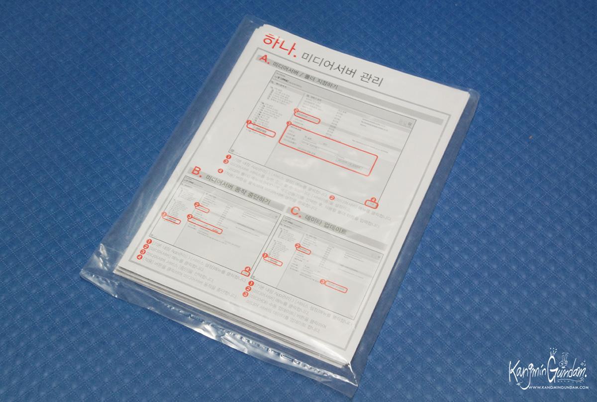 ipTIME A5004NS 기가 유무선공유기 (25).jpg