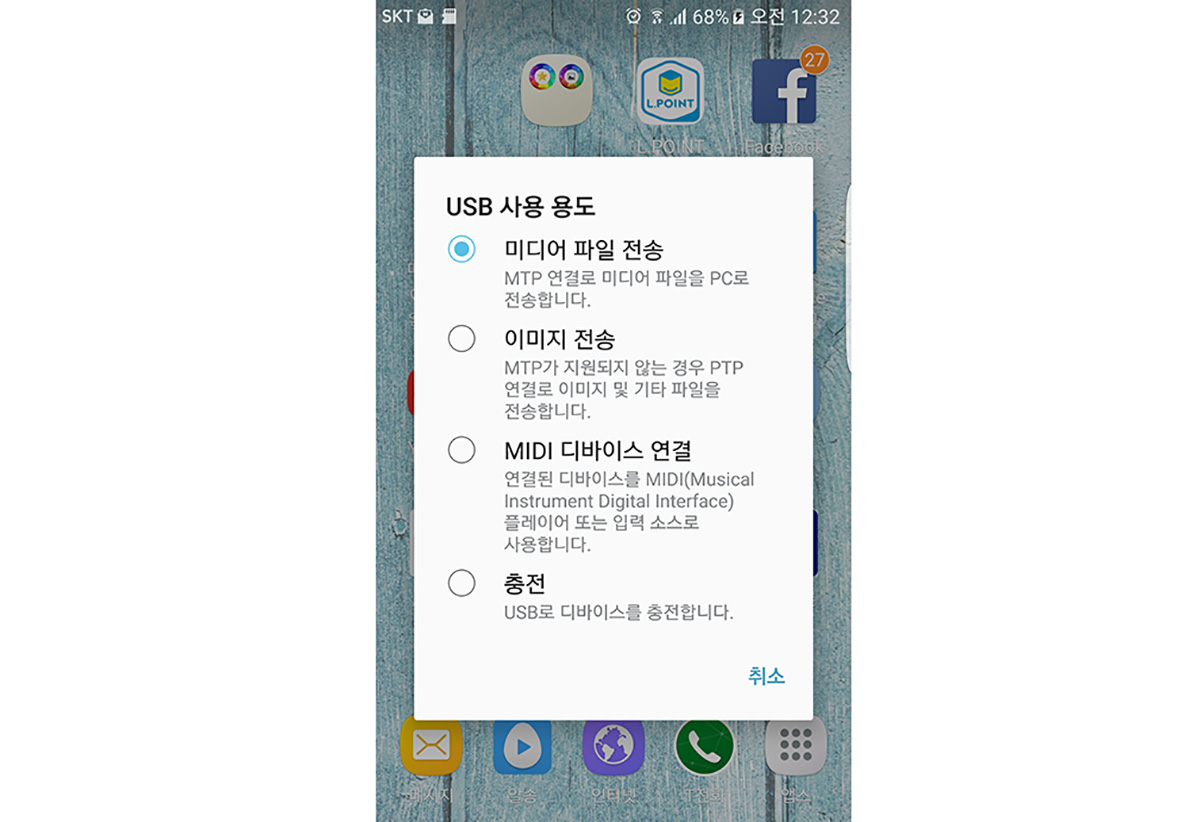 ipTIME A5004NS 기가 유무선공유기 (30).jpg