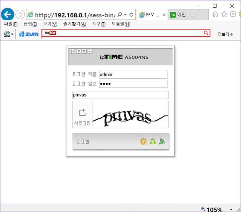ipTIME A5004NS 기가 유무선공유기 (37).jpg