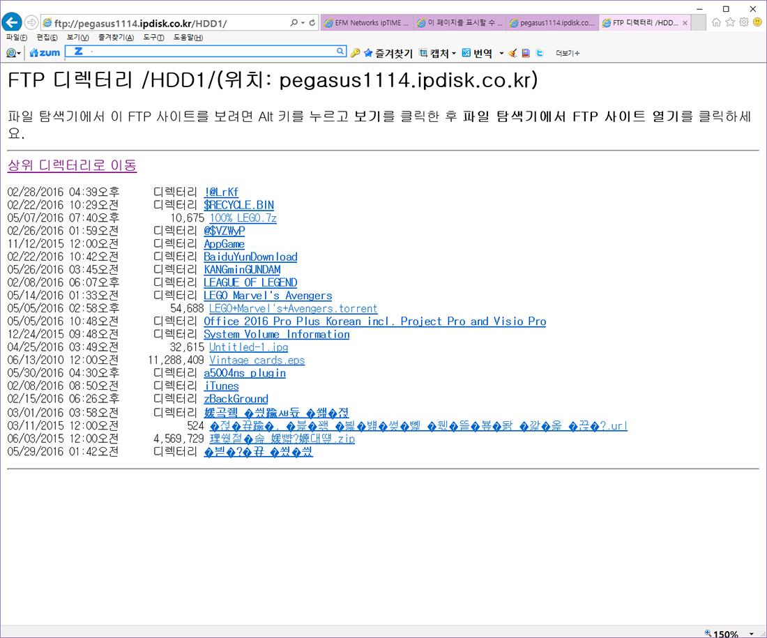 ipTIME A5004NS 기가 유무선공유기 (53).jpg