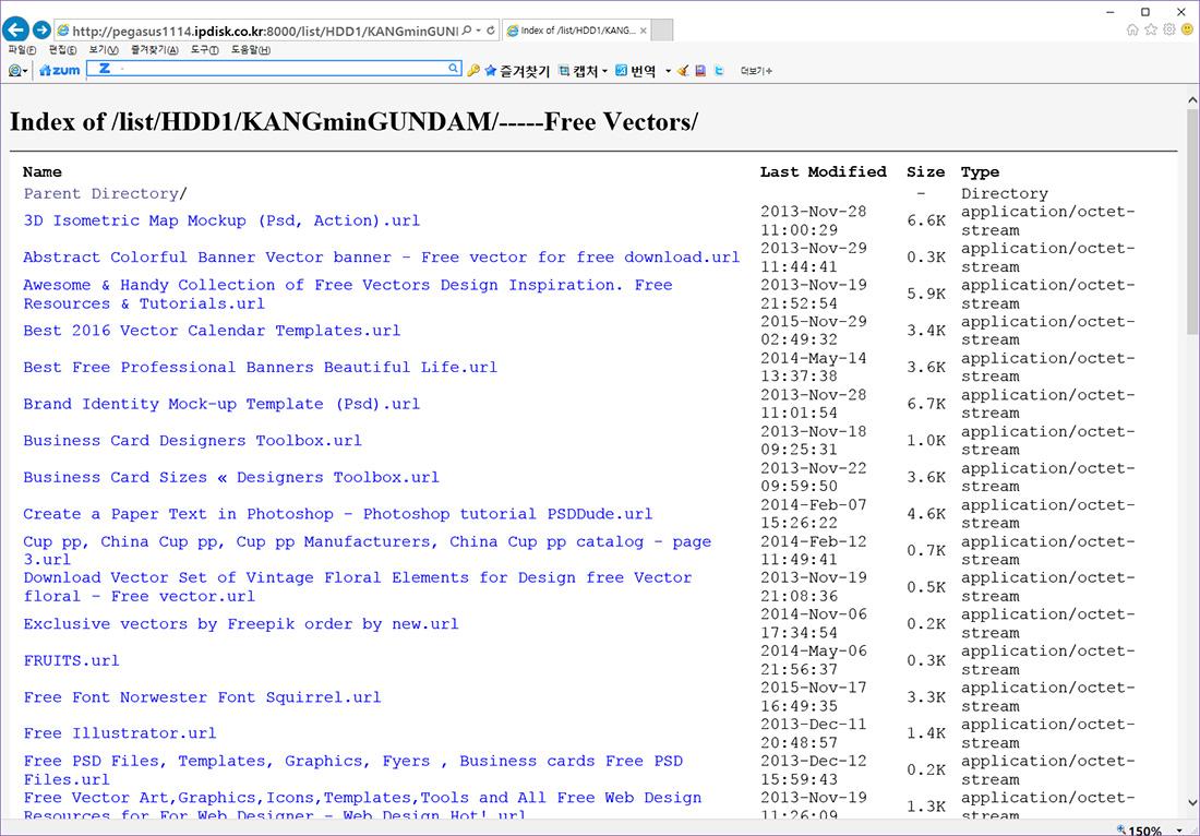 ipTIME A5004NS 기가 유무선공유기 (55).jpg