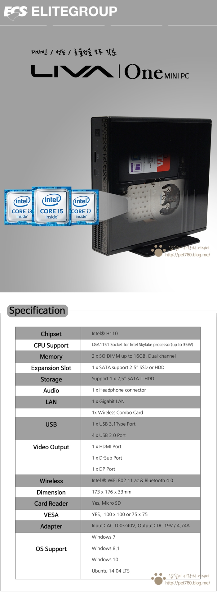 ECS 리바 원(LIVA One) 메인 베어본 미니 PC.jpg
