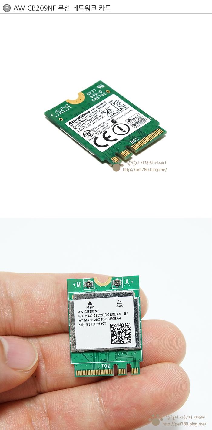 ECS 리바 원(LIVA One) 구성품3 베어본 미니 PC.jpg