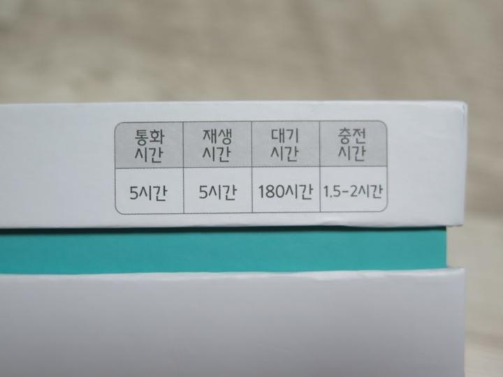 애니게이트BT-A1-502.jpg