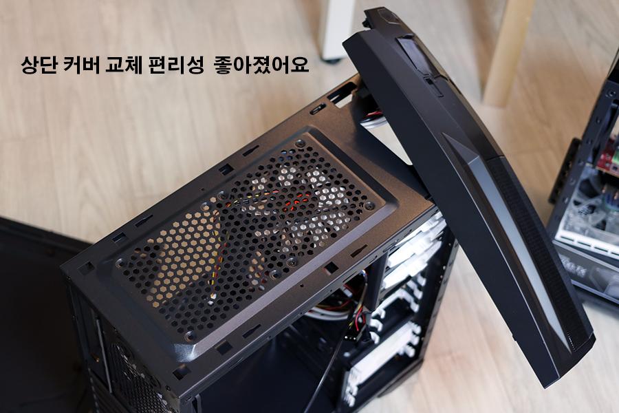바라쿠다PC케이스-11.jpg