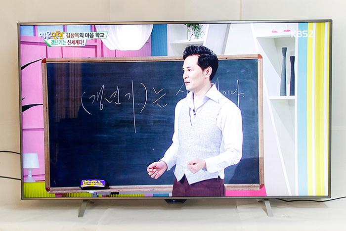 모넥스_75인치TV  M75FHT_21.JPG