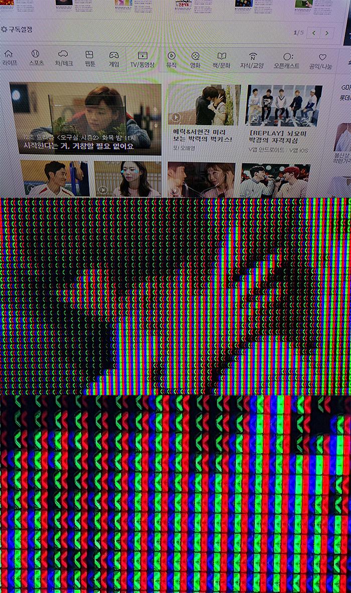 모넥스_75인치TV  M75FHT_25.jpg