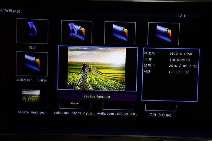 모넥스_75인치TV  M75FHT_36.JPG
